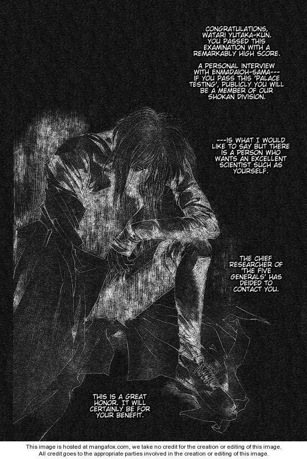 Yami no Matsuei 4 Page 2