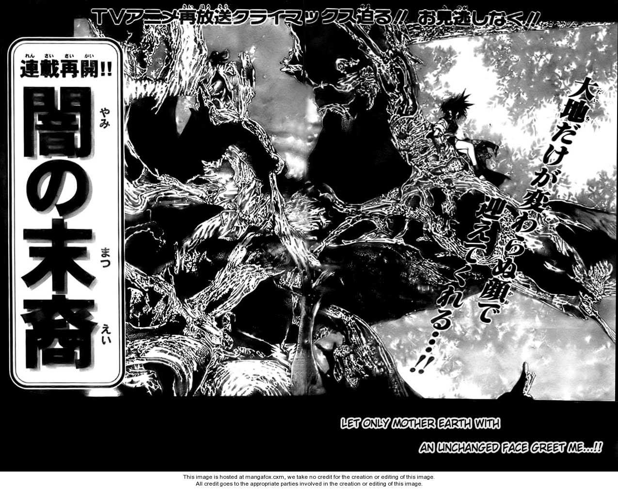 Yami no Matsuei 12 Page 2