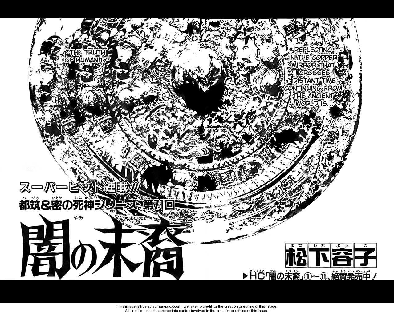 Yami no Matsuei 19 Page 2
