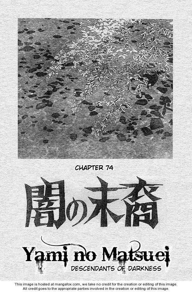 Yami no Matsuei 22 Page 2