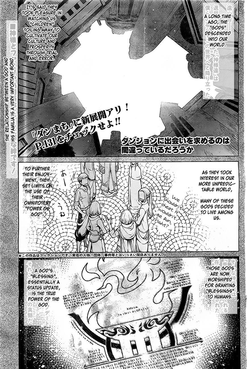 Dungeon ni Deai o Motomeru no wa Machigatte Iru Darou ka 4 Page 2