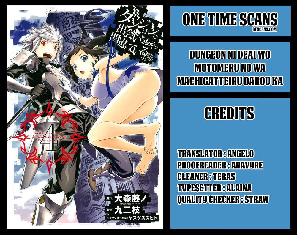 Dungeon ni Deai o Motomeru no wa Machigatte Iru Darou ka 10.5 Page 1