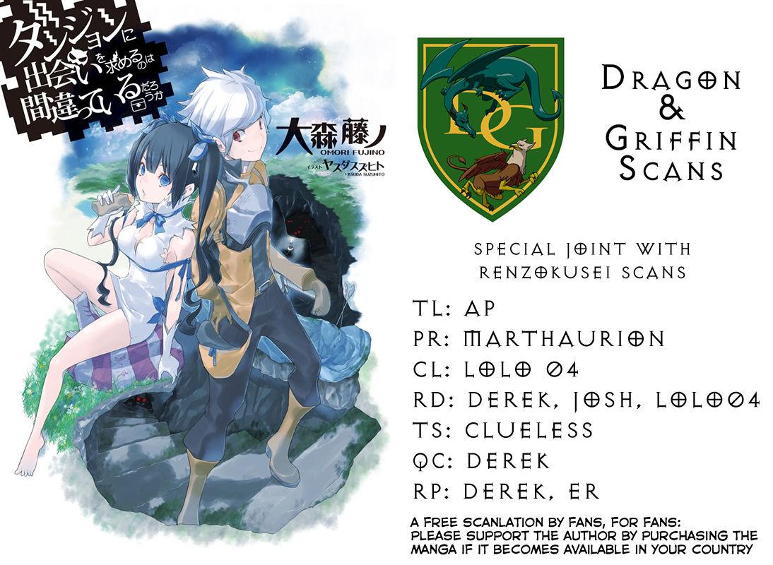Dungeon ni Deai o Motomeru no wa Machigatte Iru Darou ka 12 Page 1