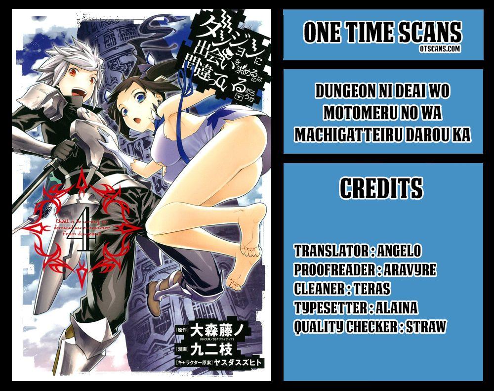 Dungeon ni Deai o Motomeru no wa Machigatte Iru Darou ka 65 Page 1