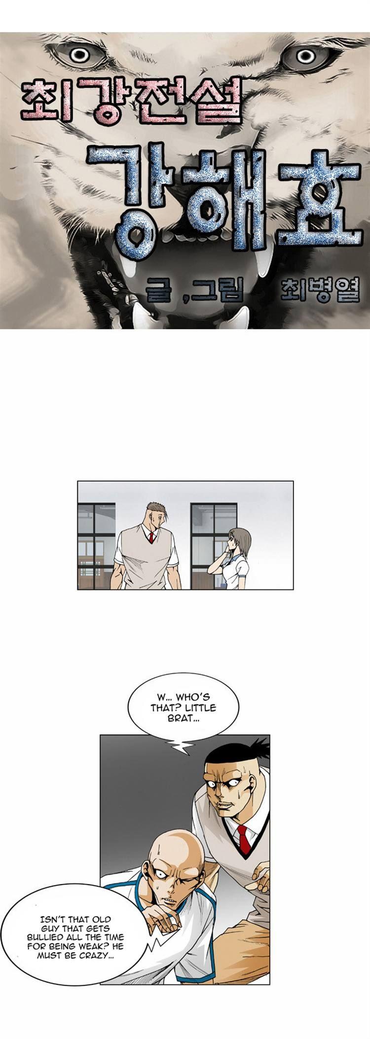 Ultimate Legend: Kang Hae Hyo 55 Page 2