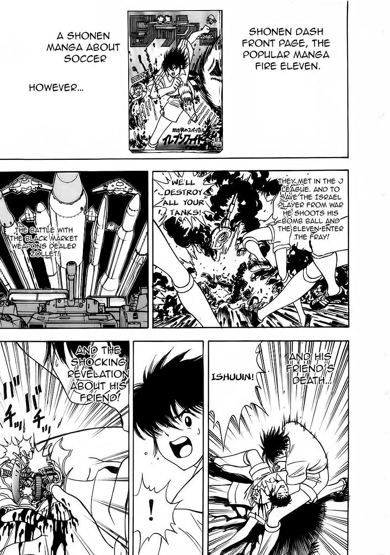 Comic Master J 3 Page 1