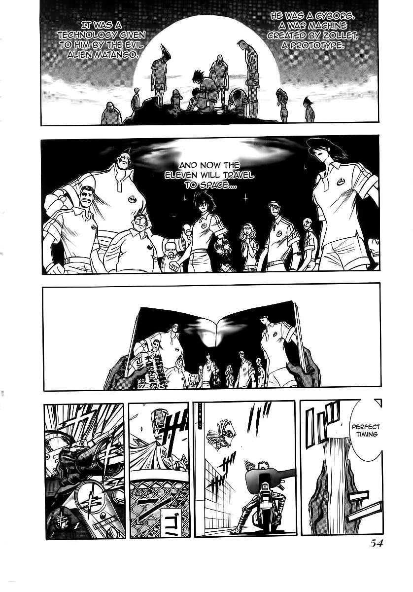 Comic Master J 3 Page 2