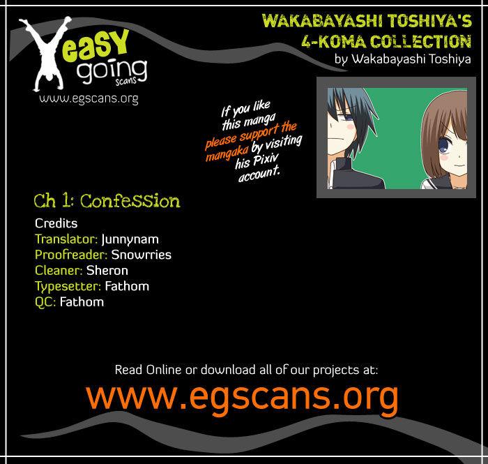 Wakabayashi Toshiya's 4-koma Collection 1 Page 1