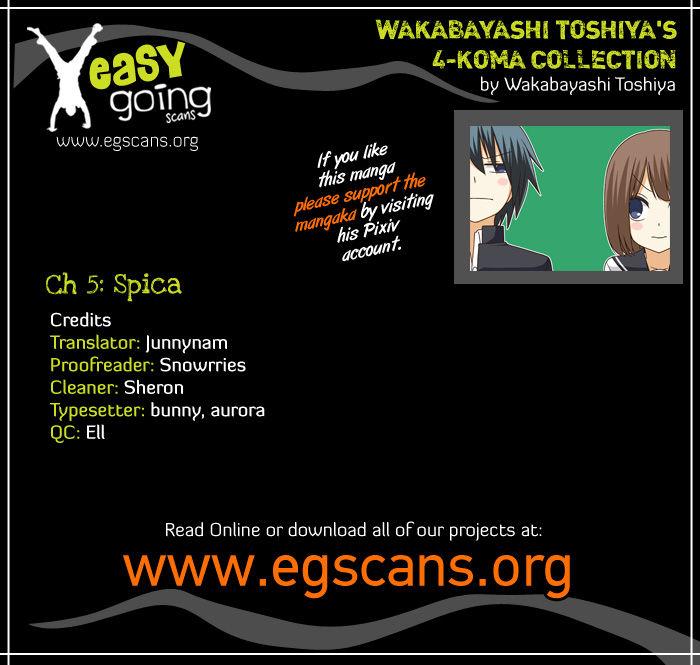 Wakabayashi Toshiya's 4-koma Collection 5 Page 1