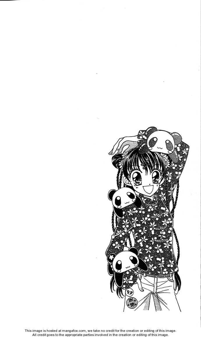 Saint Dragon Girl 12.5 Page 2