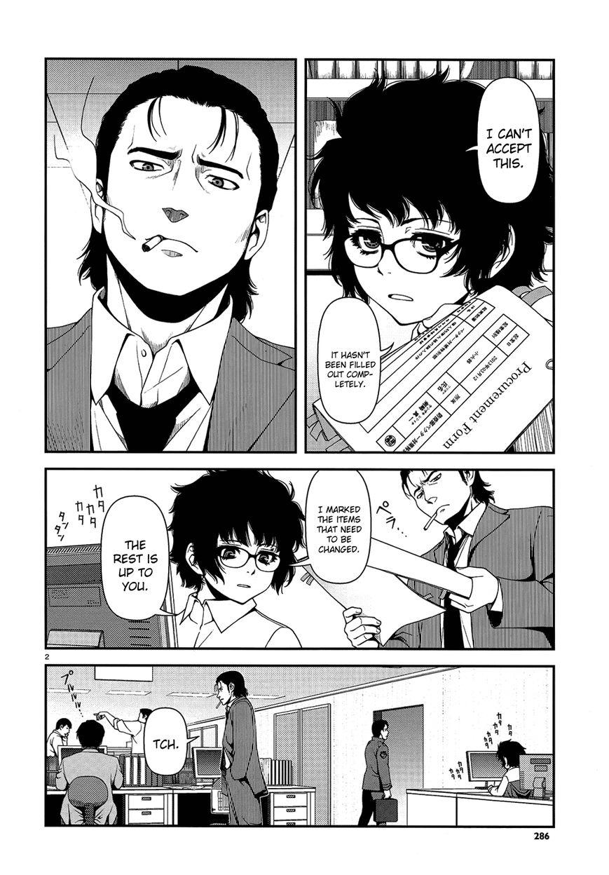 Fushi no Ryouken 3 Page 2
