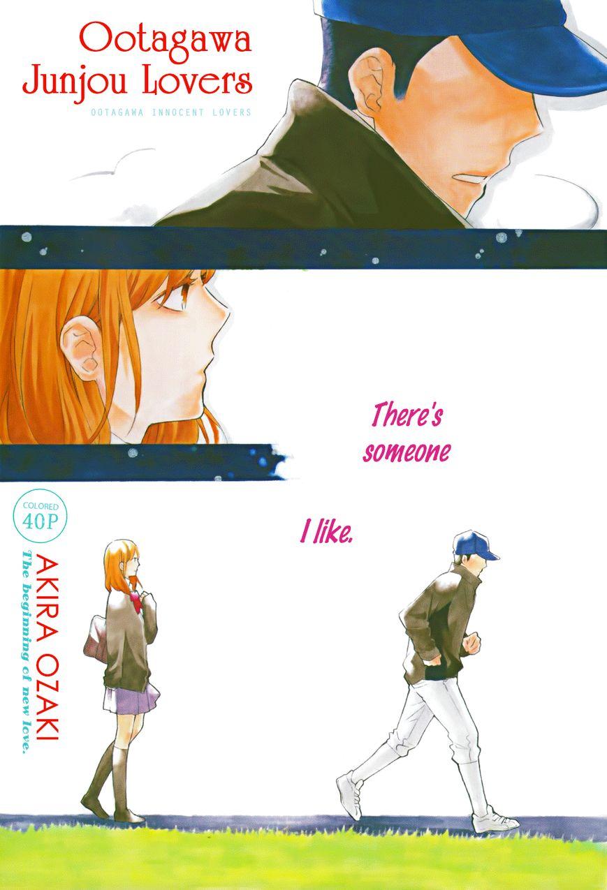 Ootagawa Junjou Lovers 1 Page 2