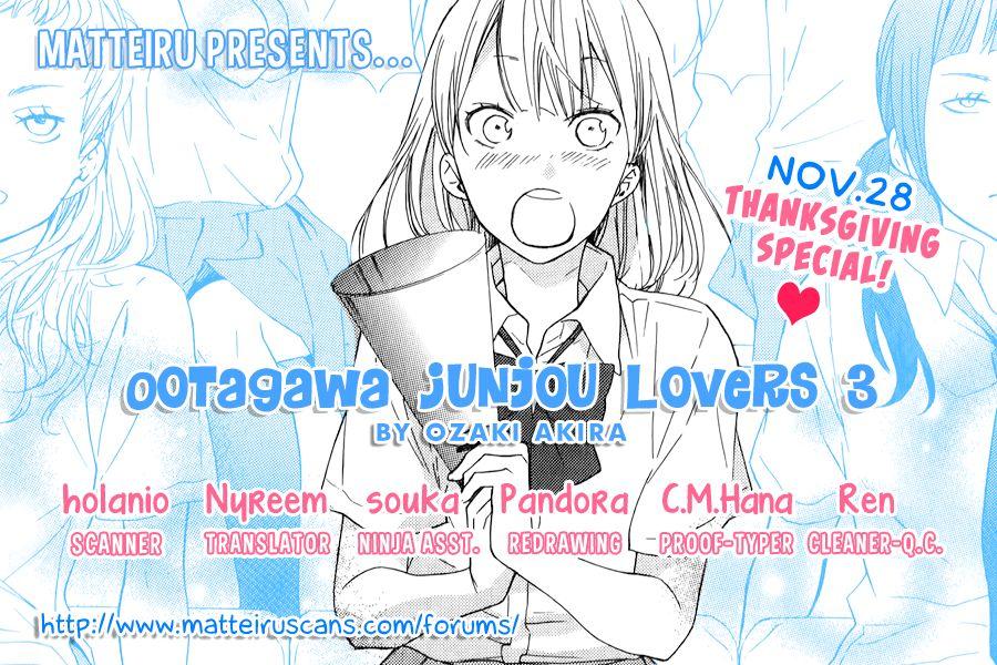Ootagawa Junjou Lovers 3 Page 1