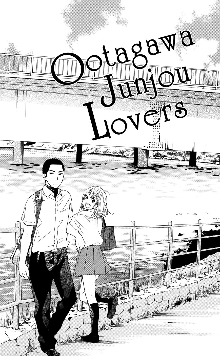 Ootagawa Junjou Lovers 3 Page 2
