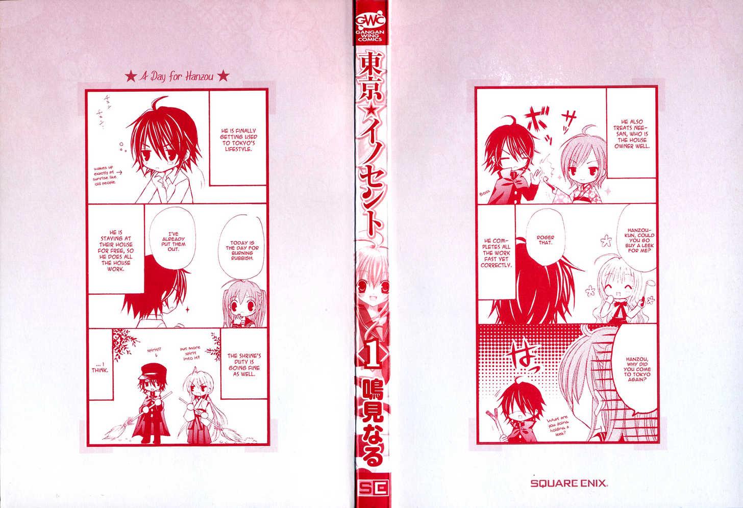 Tokyo Innocent 1 Page 2