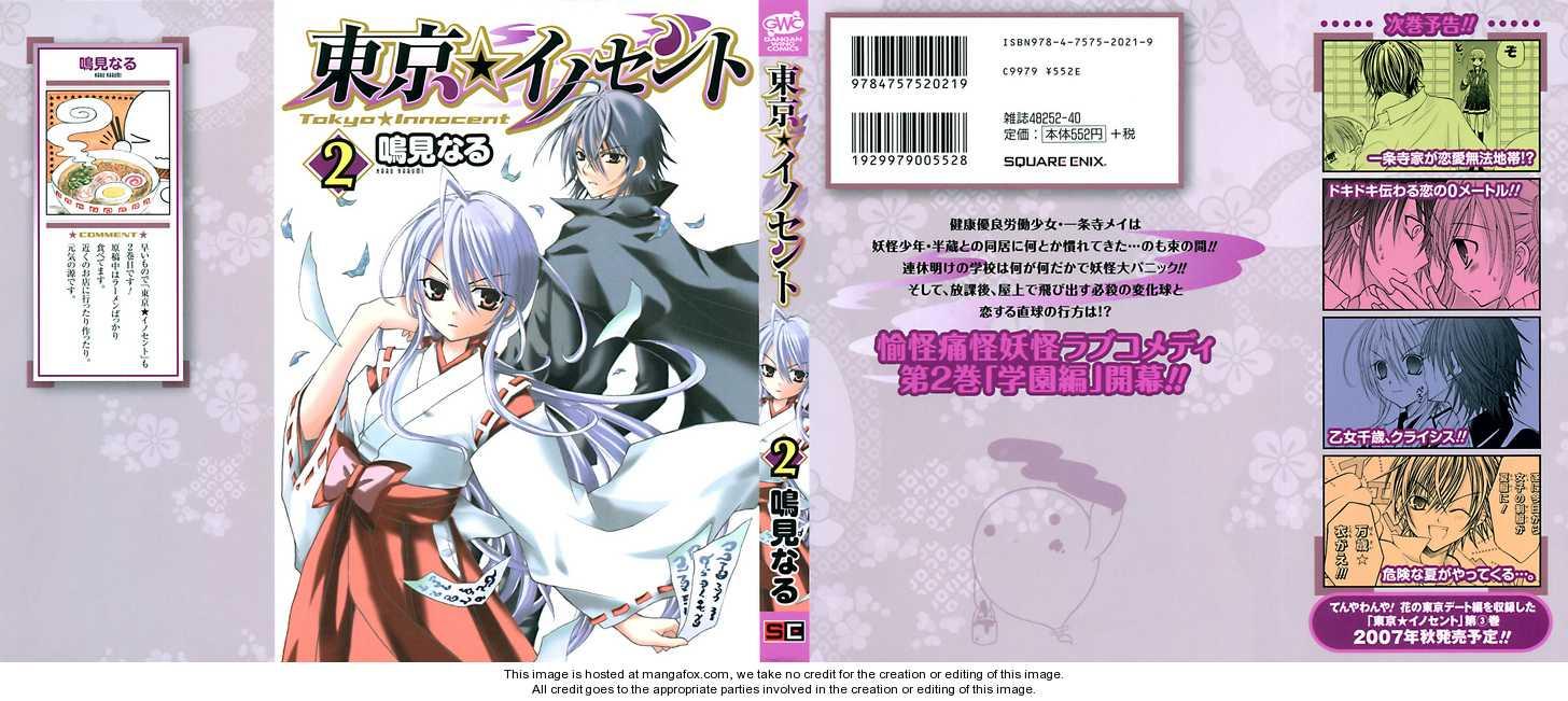 Tokyo Innocent 5 Page 2