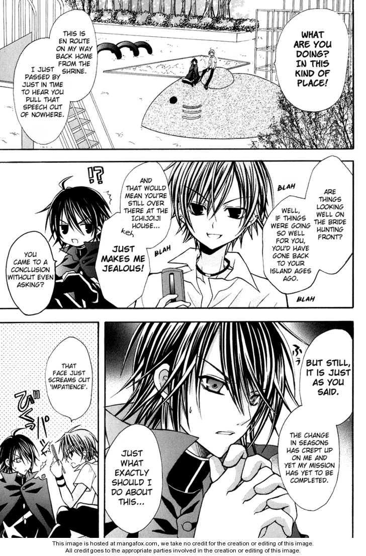 Tokyo Innocent 12 Page 3