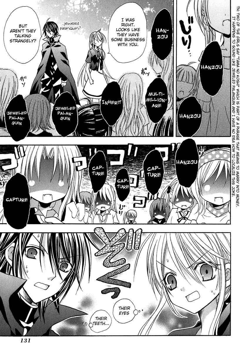 Tokyo Innocent 14 Page 2