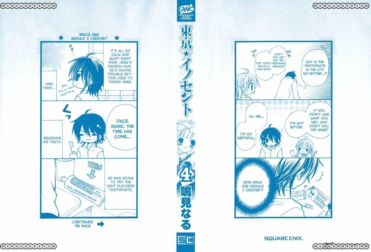 Tokyo Innocent 15 Page 2