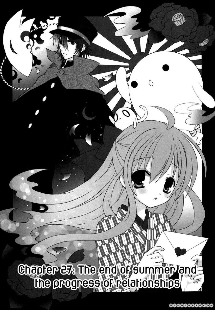 Tokyo Innocent 27 Page 1