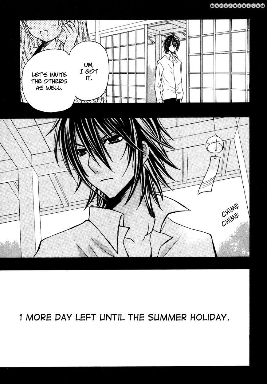 Tokyo Innocent 28 Page 5