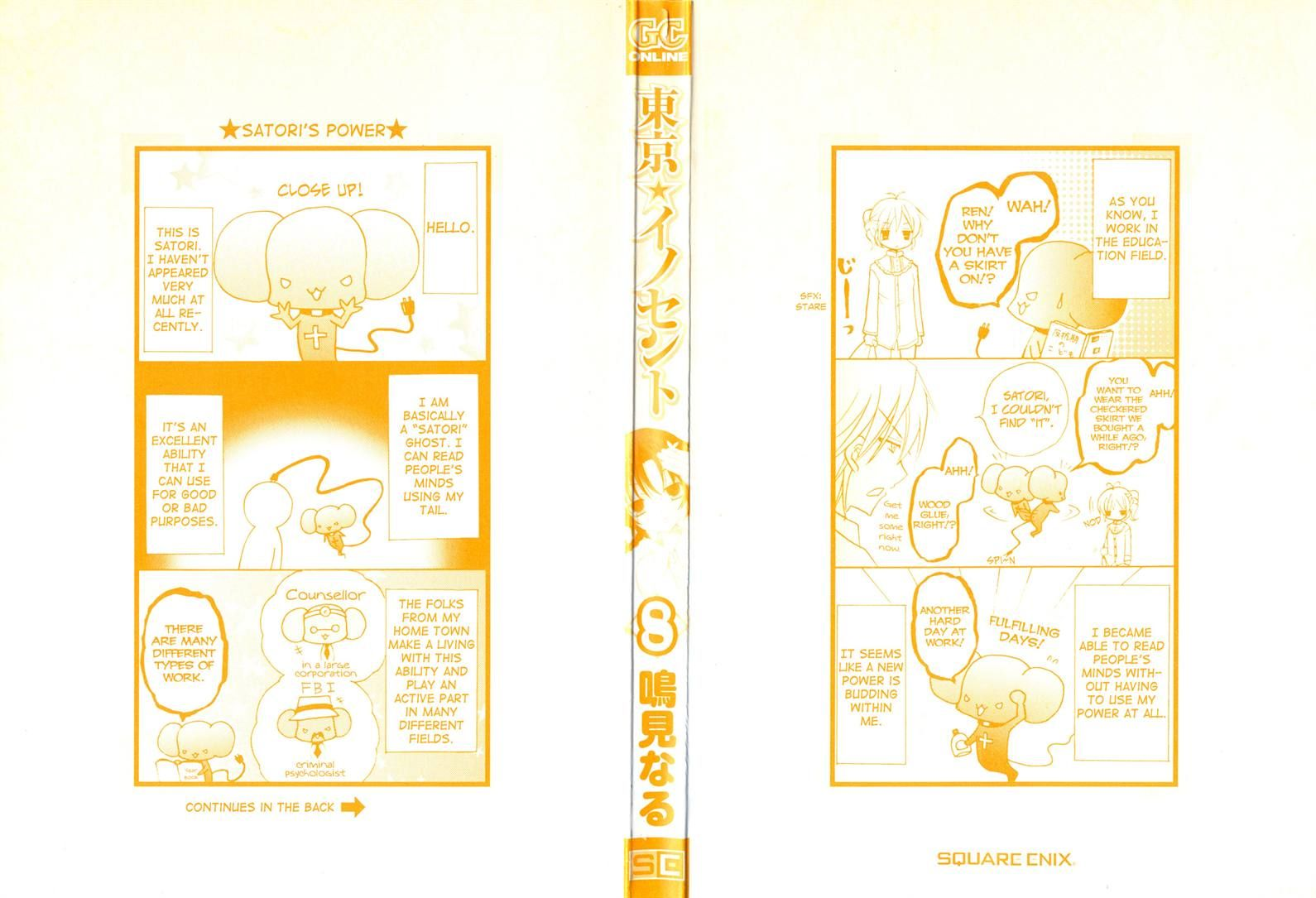 Tokyo Innocent 35 Page 2