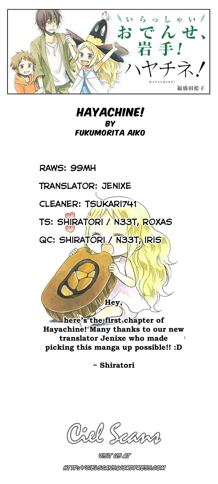 Hayachine! 1 Page 1