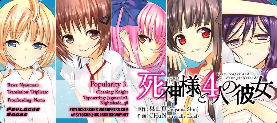 Shinigami-sama to 4-nin no Kanojo 3 Page 1