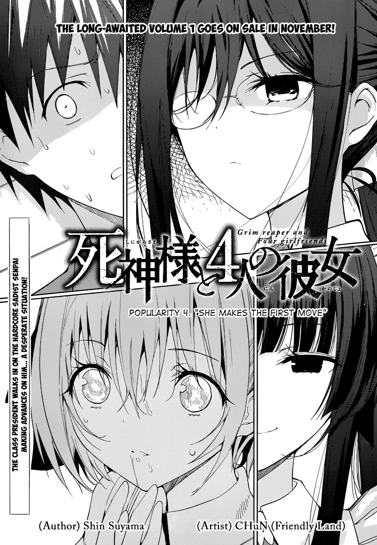Shinigami-sama to 4-nin no Kanojo 4 Page 2