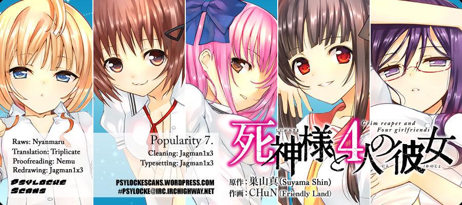 Shinigami-sama to 4-nin no Kanojo 7 Page 1