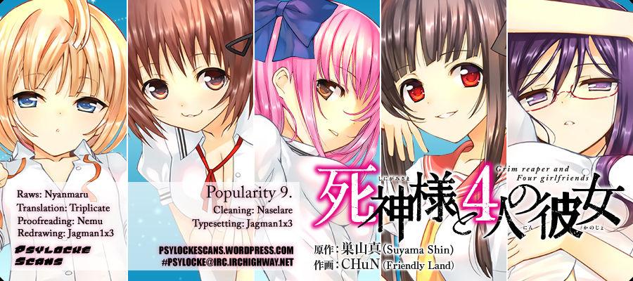 Shinigami-sama to 4-nin no Kanojo 9 Page 1