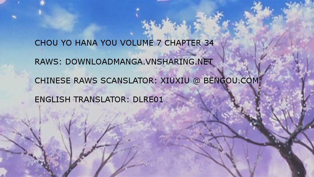 Chou yo Hana yo 34 Page 1