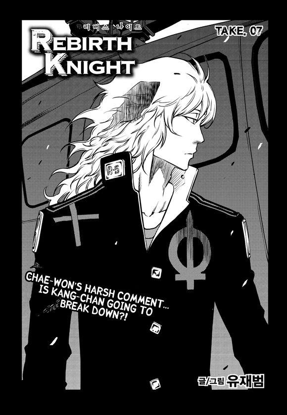 Rebirth Knight 7 Page 3