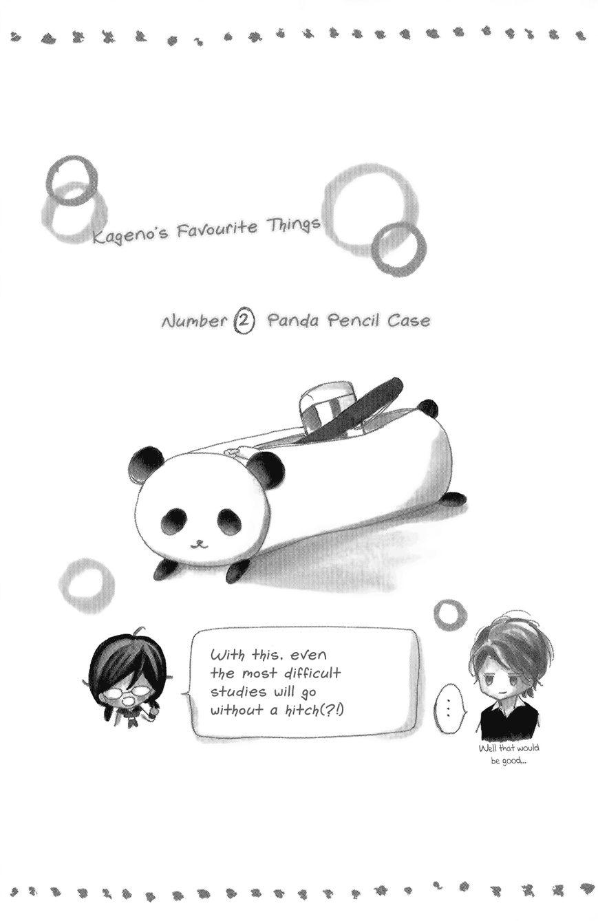 Kageno datte Seishun Shitai 3 Page 1