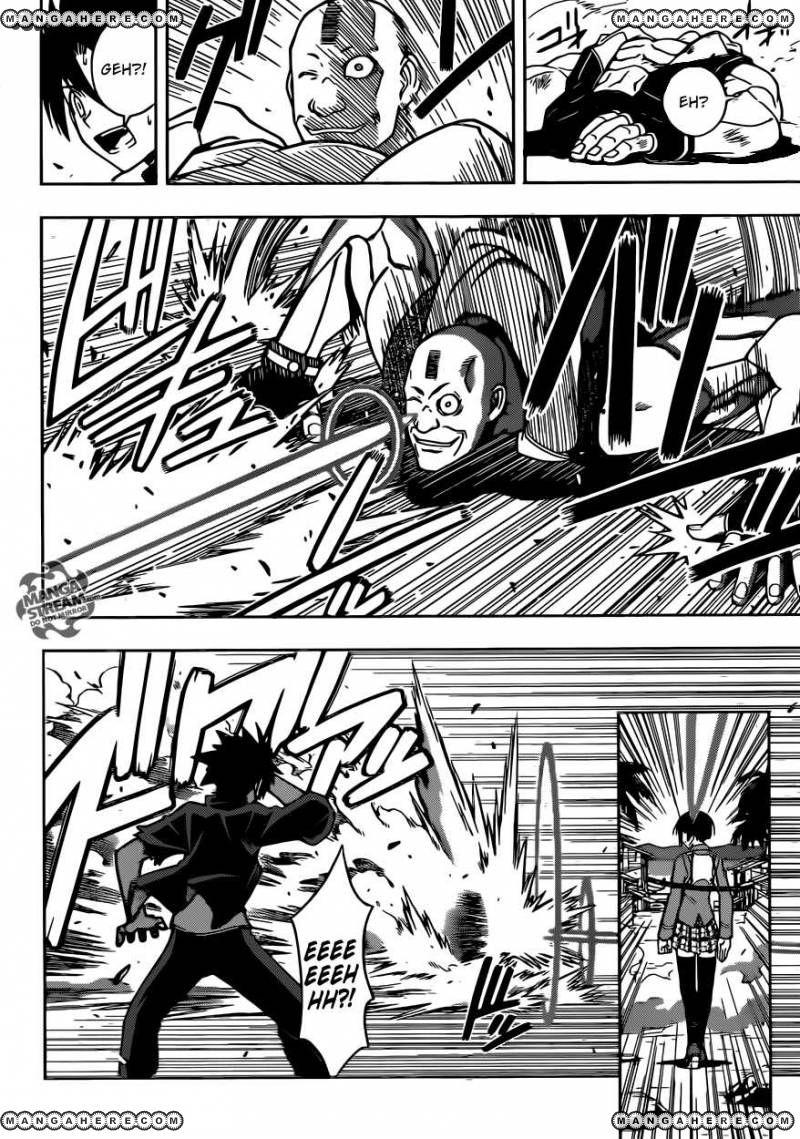 UQ Holder! 14 Page 2
