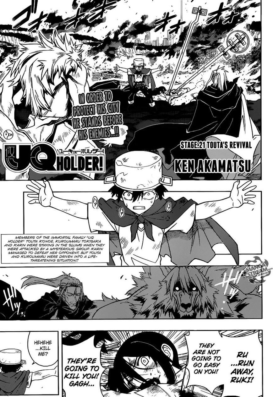 UQ Holder! 21 Page 1