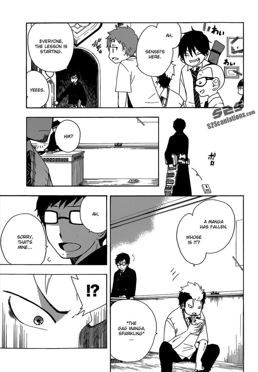 Salaryman Futsumashi Okumura Yukio no Aishuu 3 Page 2