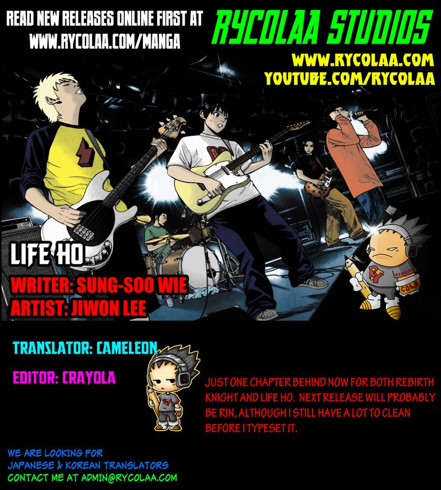 Life Ho 8 Page 1