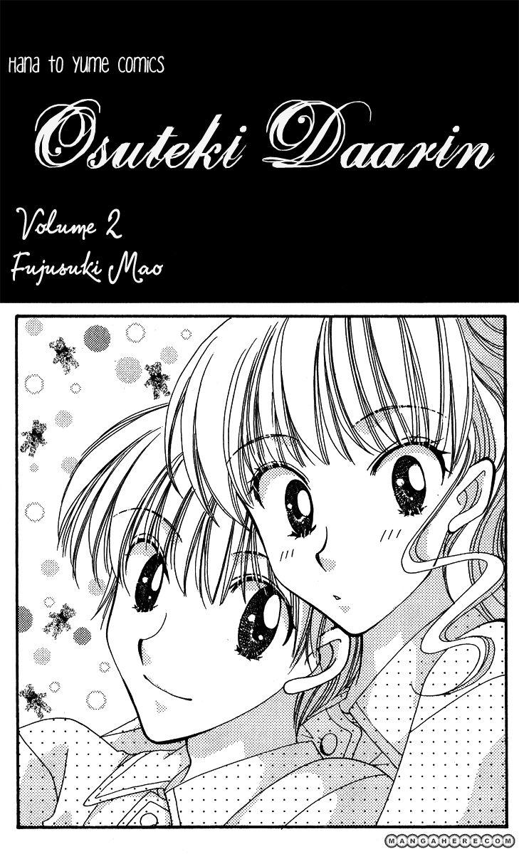 Osuteki Darling 3 Page 3