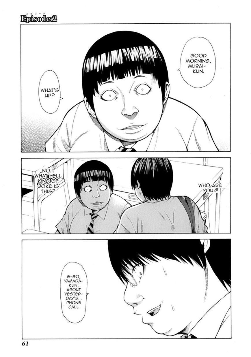 Saiteihen no Otoko 2 Page 1