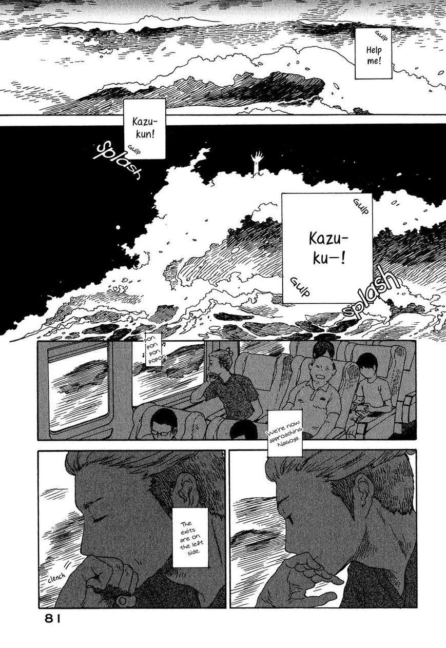 Chijou wa Pocket no Naka no Niwa 4 Page 1