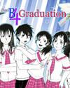 12 Days Before Graduation