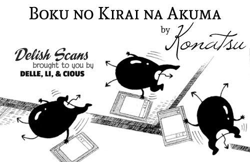 Boku no Kirai na Akuma 1 Page 1
