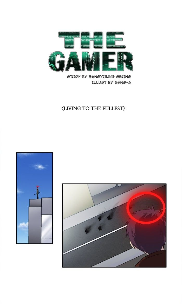 The Gamer 155 Page 1