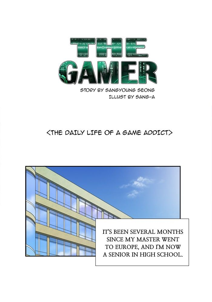 The Gamer 190 Page 1