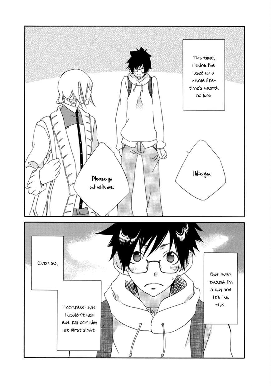 Usagi no Omocha o Dakishimero! 1 Page 1