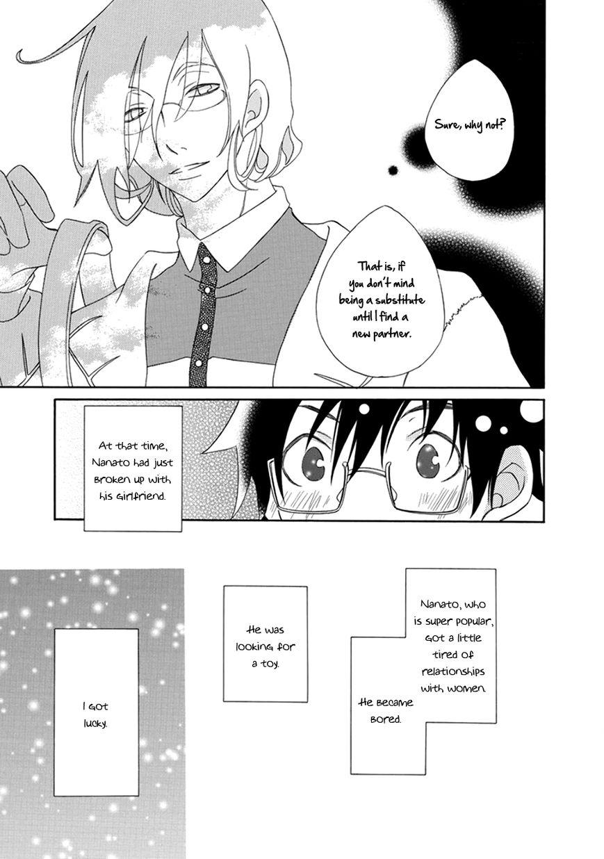 Usagi no Omocha o Dakishimero! 1 Page 2