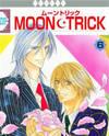 Moon Trick