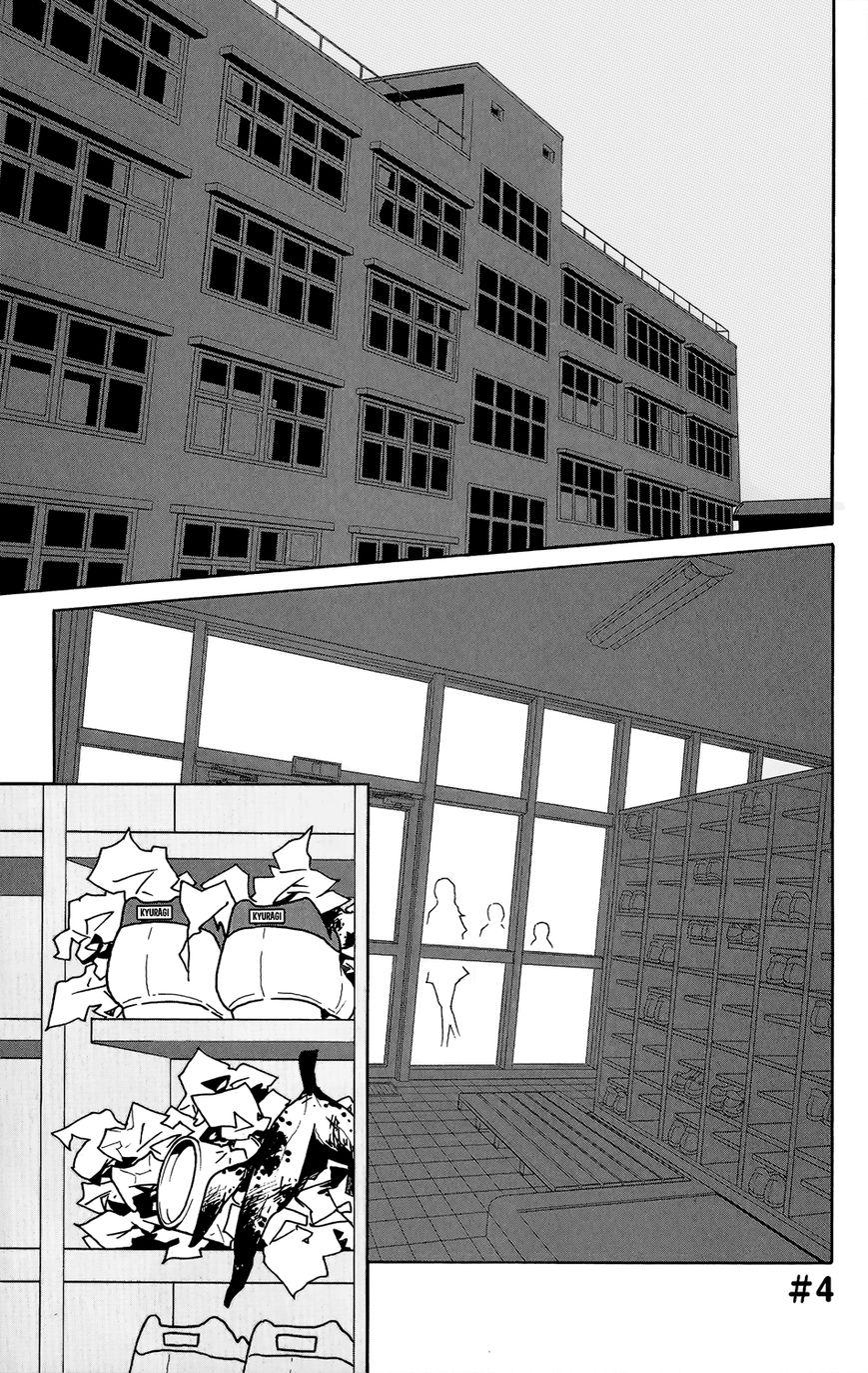 Shikabane Cherry 4 Page 2