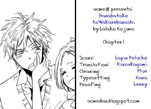 Hanabatake to Wakarebanashi 1 Page 1